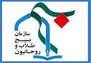 پایگاه بسیج مدرسه علمیه امام صادق(ع) اندیمشک موفقترین پایگاه بسیج طلاب در خوزستان شد