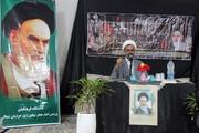 حضور حداکثری در انتخابات مقوّم قدرت و اقتدار نظام اسلامی است