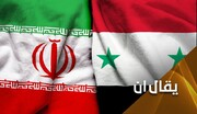 إيران تسعف شريان الحياة في سوريا
