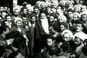 تغیر پسندی اور تغیر آفرینی، امام خمینیؒ کی سب سے نمایاں خصوصیت، رہبر انقلاب اسلامی