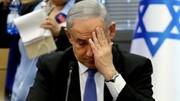 یادداشت رسیده | «نتانیاهو» چرا و چگونه رفت؟