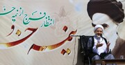 انقلاب اسلامی باید الگویی برای جهان اسلام باشد