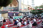 تصاویر / مراسم بزرگداشت امام خمینی (ره) در مدرسه علمیه فیضیه