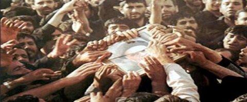 imam khomeini ra