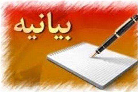 بیانیه روابط عمومی حوزه علمیه استان، در پی راه اندازی کارناوال دو چرخه سواری مختلط در کرمانشاه