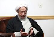 پیام تبریک آیت الله مقتدایی به حجت الاسلام والمسلمین رئیسی