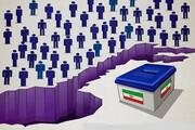 خدمت صادقانه مسئولین تنور انتخابات را داغ می کند