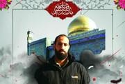 مراسم وداع با شهید حسن عبداللهزاده برگزار میشود