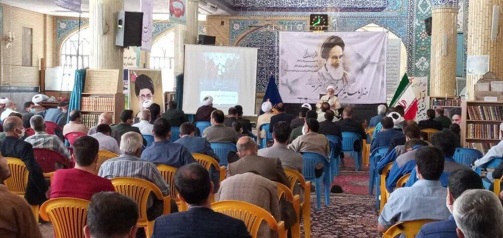 تصاویر/ مراسم یادبود امام خمینی(ه) در آشتیان