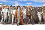 The Islamic Republic has grown stronger day by day