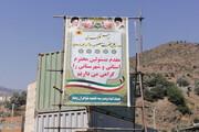 مدرسه علمیه خواهران رودبار بعد از ۱۰ سال صاحب مکان اختصاصی می شود