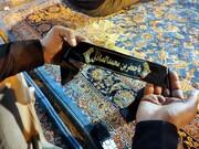 یادداشت/ نگاهی به مکتب امام صادق(ع) با قدمتی به بلندای تاریخ بشر