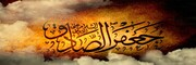 The fruits of fear of Allah (3)