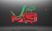 روایتی از دعوای لاریجانی و احمدی نژاد در یکشنبه سیاه مجلس/ نامزدها برنامه محور سخن بگویند نه تخریب محور