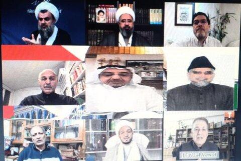 امام خمینی ؒ کی 32 ویں برسی کی مناسبت سے انجمن شرعی شیعیان کا ویب نار