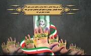 فیلم | اطلاعیه جذب نیروی مدافع حرم!