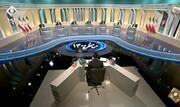 فیلم کامل دومین مناظره نامزدهای ریاست جمهوری