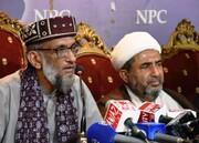 علامہ عارف واحدی کی صاحبزادہ ابوالخیر محمد زبیر سے ملاقات؛ اسلامی اقدار کا ہر قیمت پر تحفظ کیا جائیگا