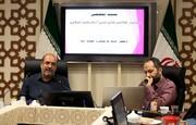 گزارشی از نشست تخصصی با موضوع شاخص های عینی آرمان شهر اسلامی