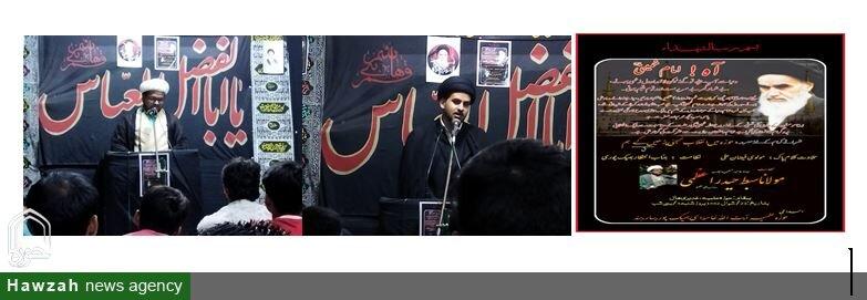 حوزہ علمیہ آیۃ اللہ خامنہ ای کی جانب سے امام راحل  کی 32ویں برسی پر پروگرام