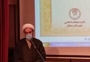 انتخابات، آبرو و عزت ملی همه ایرانی ها است