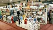 انطلاق معرض بغداد الدولي للكتاب
