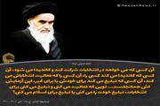 عکس نوشت   تبلیغ خود یا تبلیغ برای اسلام