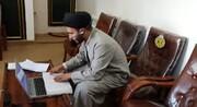 برگزاری امتحانات شفاهی آنلاین سطوح عالی حوزه ایلام
