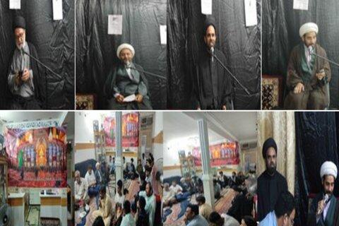 قم المقدسہ؛ ایران میں امام خمینی 32ویں برسی ک پروگرام