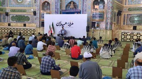 حاج حسین یکتا