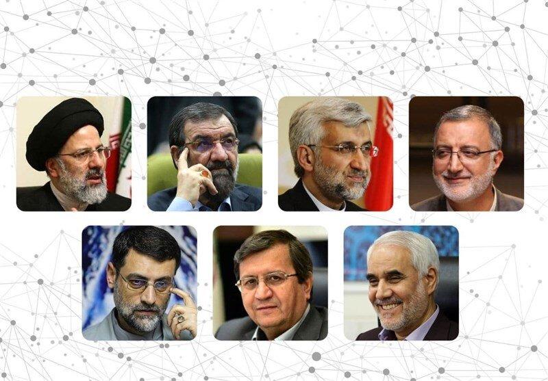 از گره زدن مذاکرات به انتخابات تا راه اندازی سامانه «انتخاب ایران»