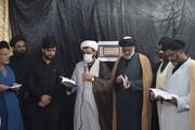 قم المقدسہ،ایران میں شام غربت کا پروگرام