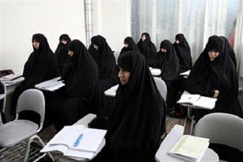 فراخوان جذب متقاضیان تدریس در سطح 2 حوزه های علمیه خواهران همدان اعلام شد