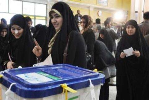حضور بانوان در انتخابات
