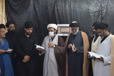 قم المقدسہ ایران میں شام غربت کا پروگرام