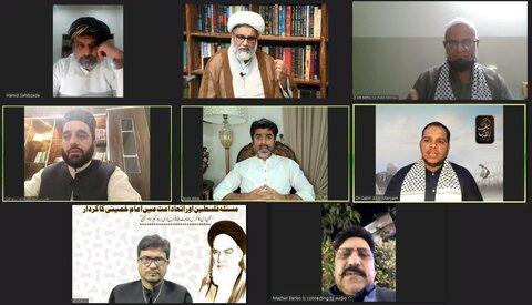 """مسئلہ فلسطین اور اتحاد امت میں امام خمینی کا کردار"""""""