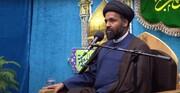 شہزادی معصومہ (س) کی شان یہ ہے کہ جن کی محبت،قرب الہی عطا کرتی ہے، مولانا سید عون محمد نقوی