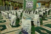 نهمین نهضت کمک مؤمنانه جامعة الزهرا(س) اجرا شد