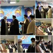 «طاهایی» رئیس نمایندگی جامعة المصطفی در اصفهان شد + عکس