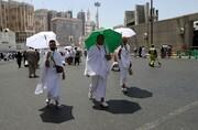 عربستان سعودی شرایط حج امسال را اعلام کرد