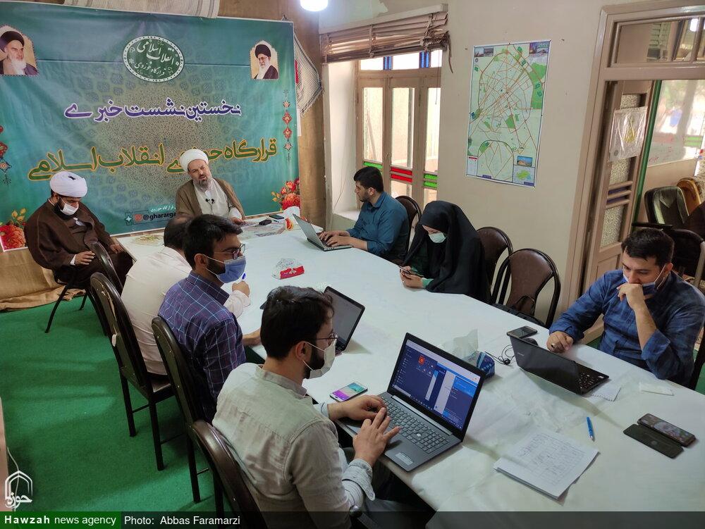 تصاویر/ نشست خبری قرارگاه حوزوی انقلاب اسلامی