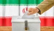 لجنة الانتخابات الايرانية: سيتم إجراء الانتخابات الرئاسية في أمن وطمأنينة