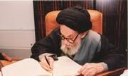 """""""Justice of the companions of the holy prophet"""" written by Sayyid Murtadha al-'Askari"""