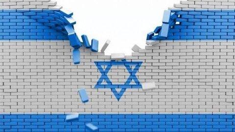 فروپاشی اسرائیل