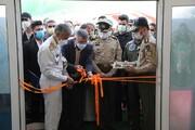 افتتاح مرکز واکسیناسیون کرونا از سوی هوانیروز ارتش