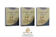 """کتاب """"تاریخ مدرسہ سلطان المدارس"""" پر سرسری نظر"""
