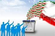 دعوت مدیر حوزه علمیه هرمزگان به مشارکت حداکثری در انتخابات