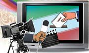 رسانه های متعهد مردم را جهت مشارکت حداکثری در انتخابات اقناع کنند
