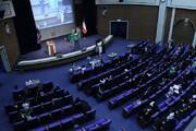 تصاویر/ برگزاری جشن باشکوه کریمه در مرکز مدیریت حوزههای علمیه خواهران
