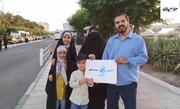 کلیپ | من رأی میدهم برای ایران
